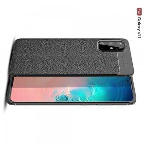 Leather Litchi силиконовый чехол накладка для Samsung Galaxy S20 Plus - Черный