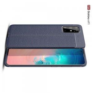 Leather Litchi силиконовый чехол накладка для Samsung Galaxy S20 Plus - Синий