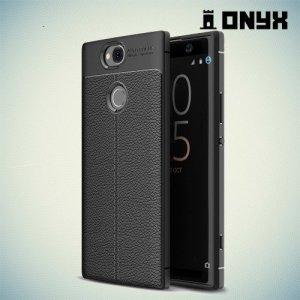 Leather Litchi силиконовый чехол накладка для Sony Xperia XA2 Plus - Черный