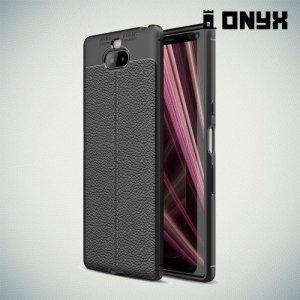 Leather Litchi силиконовый чехол накладка для Sony Xperia 10 - Черный