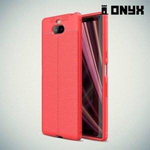 Leather Litchi силиконовый чехол накладка для Sony Xperia 10 - Коралловый