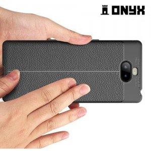 Leather Litchi силиконовый чехол накладка для Sony Xperia XA3 Ultra - Черный