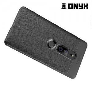 Leather Litchi силиконовый чехол накладка для Sony Xperia XZ2 Premium - Черный