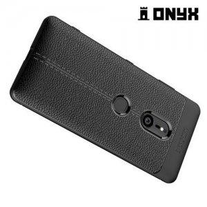 Leather Litchi силиконовый чехол накладка для Sony Xperia XZ3 - Черный