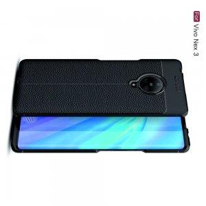 Leather Litchi силиконовый чехол накладка для Vivo NEX 3 - Черный