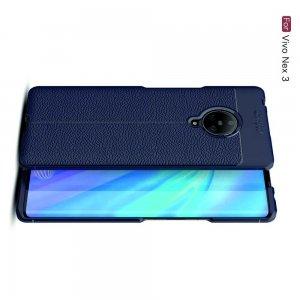 Leather Litchi силиконовый чехол накладка для Vivo NEX 3 - Синий