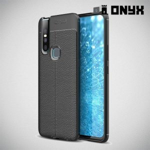 Leather Litchi силиконовый чехол накладка для Vivo V15 - Черный
