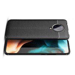 Leather Litchi силиконовый чехол накладка для Xiaomi Poco F2 Pro - Черный