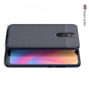 Leather Litchi силиконовый чехол накладка для Xiaomi Redmi 8A / Redmi 8 - Синий
