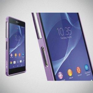 Металлический алюминиевый бампер для Sony Xperia Z2 - Фиолетовый