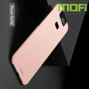 Mofi Slim Armor Матовый жесткий пластиковый чехол для Asus Zenfone 6 ZS630KL - Розовое Золото