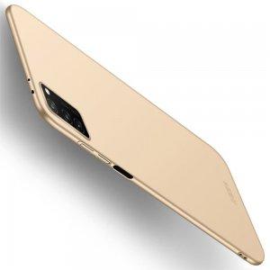 Mofi Slim Armor Матовый жесткий пластиковый чехол для Huawei Honor View 30 - Золотой