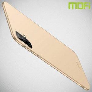 Mofi Slim Armor Матовый жесткий пластиковый чехол для Huawei nova 5 - Золотой