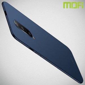 Mofi Slim Armor Матовый жесткий пластиковый чехол для OnePlus 7 Pro - Синий
