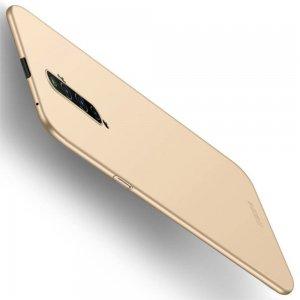Mofi Slim Armor Матовый жесткий пластиковый чехол для OPPO Reno 2 Z - Золотой