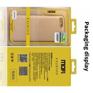 Mofi Slim Armor Матовый жесткий пластиковый чехол для Samsung Galaxy Note 10 - Черный