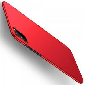 Mofi Slim Armor Матовый жесткий пластиковый чехол для Samsung Galaxy S20 - Красный