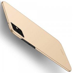 Mofi Slim Armor Матовый жесткий пластиковый чехол для Samsung Galaxy S20 Plus - Золотой