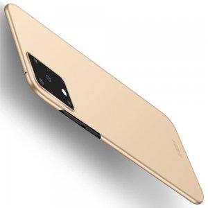 Mofi Slim Armor Матовый жесткий пластиковый чехол для Samsung Galaxy S20 Ultra - Золотой