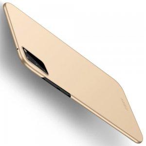 Mofi Slim Armor Матовый жесткий пластиковый чехол для Samsung Galaxy S20 - Золотой