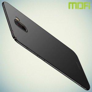 Mofi Slim Armor Матовый жесткий пластиковый чехол для Xiaomi Pocophone F1 - Черный