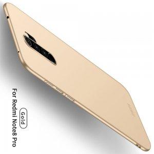 Mofi Slim Armor Матовый жесткий пластиковый чехол для Xiaomi Redmi Note 8 Pro - Золотой