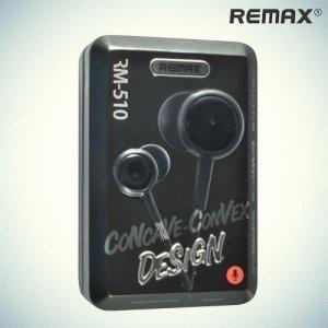 Remax RM-510 Наушники гарнитура с микрофоном – Серый