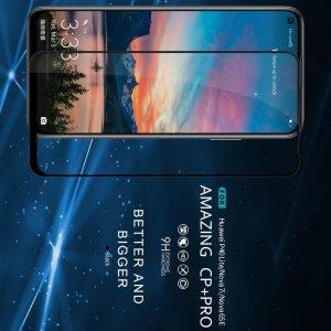 NILLKIN Amazing CP+ Противоударное Полноэкранное Олеофобное Защитное Стекло для Huawei P40 Lite Черный
