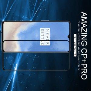 NILLKIN Amazing CP+ Противоударное Полноэкранное Олеофобное Защитное Стекло для OnePlus 7T Черная рамка