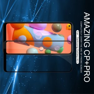 NILLKIN Amazing CP+ Противоударное Полноэкранное Олеофобное Защитное Стекло для Samsung Galaxy A11 Прозрачное