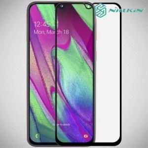 NILLKIN Amazing CP+ Противоударное Полноэкранное Олеофобное Защитное Стекло для Samsung Galaxy A40 Черное