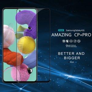 NILLKIN Amazing CP+ PRO Противоударное Полноэкранное Олеофобное Защитное Стекло для Samsung Galaxy A51 Черное