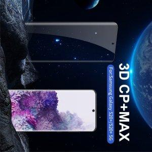 NILLKIN Amazing 3D CP+ Противоударное Полноэкранное Олеофобное Защитное Стекло для Samsung Galaxy S20 Plus Черный