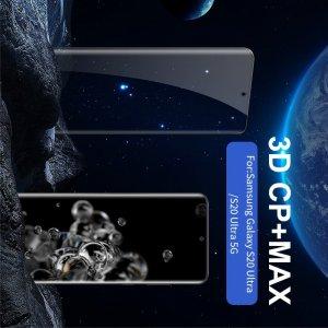 NILLKIN Amazing CP+ Противоударное Полноэкранное Олеофобное Защитное Стекло для Samsung Galaxy S20 Ultra Черное