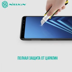 NILLKIN Amazing CP+ стекло на весь экран для Samsung Galaxy A8 Plus 2018