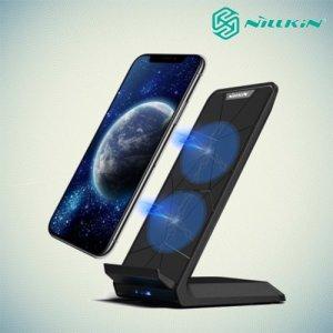 Nillkin qi fast wireless charging stand быстрая беспроводная зарядка