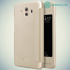 Nillkin чехол книжка с окном для Huawei Mate 10 - Sparkle Case Золотой
