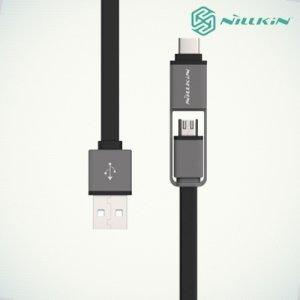 Nillkin Plus кабель 2 в 1 Micro USB и USB Type-C - Черный