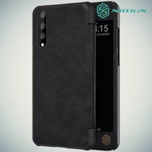 NILLKIN Qin чехол флип кейс для Huawei P20 Pro - Черный