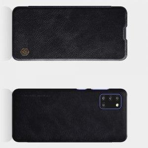 NILLKIN Qin чехол флип кейс для Samsung Galaxy A31 - Черный