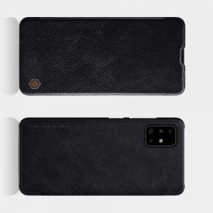 NILLKIN Qin чехол флип кейс для Samsung Galaxy A71 - Черный