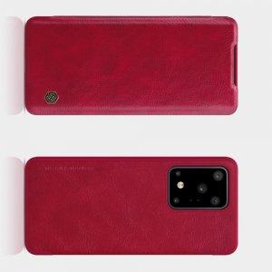NILLKIN Qin чехол флип кейс для Samsung Galaxy S20 Ultra - Красный