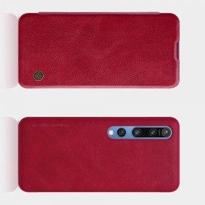 NILLKIN Qin чехол флип кейс для Xiaomi Mi 10 / Mi 10 Pro / 10 Pro - Красный