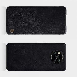 NILLKIN Qin чехол флип кейс для Xiaomi Poco X3 NFC - Черный