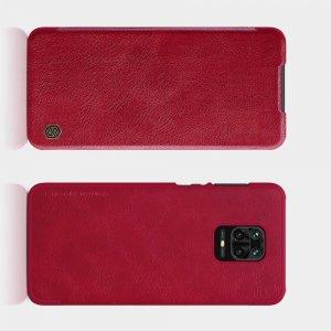 NILLKIN Qin чехол флип кейс для Xiaomi Poco X3 NFC - Красный