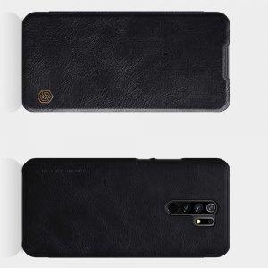 NILLKIN Qin чехол флип кейс для Xiaomi Redmi 9 - Черный
