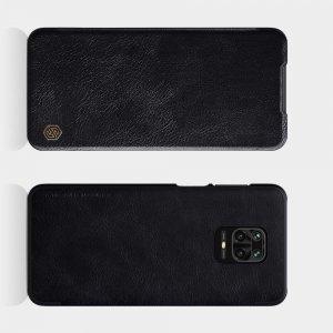 NILLKIN Qin чехол флип кейс для Xiaomi Redmi Note 9 Pro (9S,9 Pro Max) - Черный