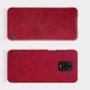 NILLKIN Qin чехол флип кейс для Xiaomi Redmi Note 9 Pro (9S,9 Pro Max) - Красный
