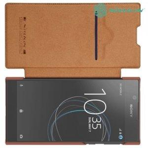Nillkin Qin Series чехол книжка для Sony Xperia L1 - Коричневый