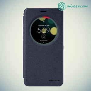 Nillkin с умным окном чехол книжка для Asus ZenFone 3 Laser ZC551KL  - Sparkle Case Серый